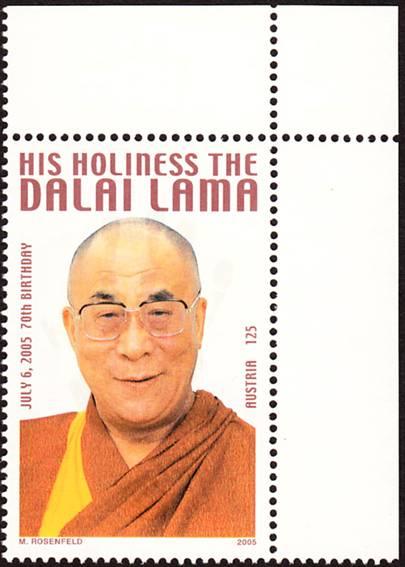 Bild zum Artikel Dalai Lama Eckstck