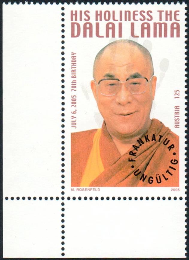 Bild zum Artikel Eckstck Dalai Lama FRANKATUR-UNGLTIG